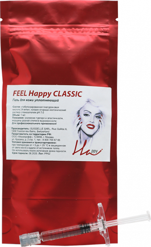 meSOproff | Филлер Feel Happy CLASSIC 1мл